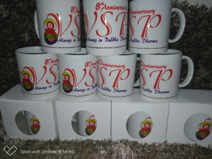 Mug Annivesary